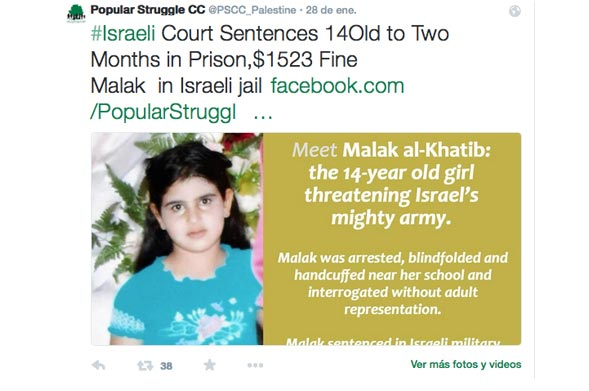 PSCC denunció el pasado 28 de febrero el caso de la niña de 14 años Malak al-Khatib, interrogada sin presencia adulta y encarcelada durante dos meses.